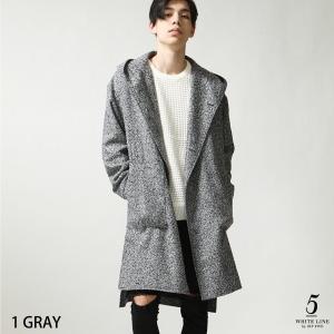 コート メンズ フードコート ロングコート ロング丈 フード付き アウター ツイードコート リングツイード ネップ 大人 カジュアル ファッション (br8071)|zip