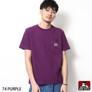 Tシャツ メンズ カットソー 半袖 クルーネック ポケット付...