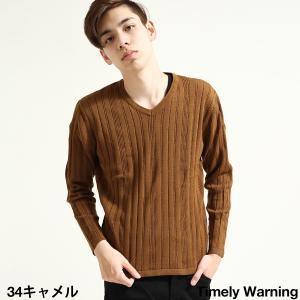 Vネックニット メンズ ニット セーター Vネック 長袖 無地 ナノテック 防臭 ファッション (d-7951012)|zip