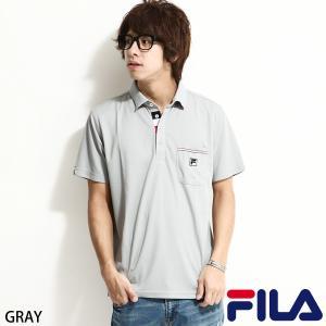 ポロシャツ メンズ シャツ 半袖 Tシャツ 刺繍 ロゴ トリ...