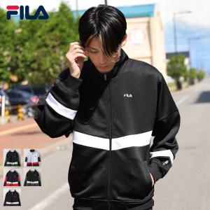 トラックジャケット メンズ ジャージ  ブルゾン トラックトップ スポーティ 切替 スポーツ FILA フィラ ファッション (fh7421)|zip