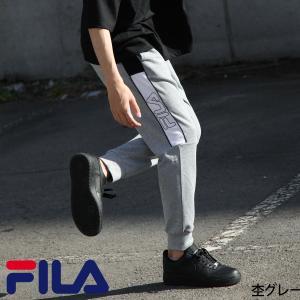 スウェットパンツ メンズ ジョガーパンツ イージーパンツ スウェット サイドライン ロゴ スポーティ バイカラー FILA フィラ ファッション (fh7520)|zip