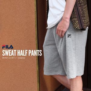 スウェットショーツ メンズ ハーフパンツ ショートパンツ ショーツ スウェット 別注 ロゴ刺繍 裏毛 FILA フィラ ファッション (fh7527)|zip