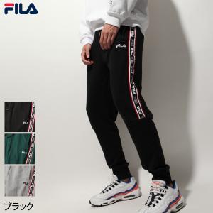 スウェットパンツ メンズ ジョガーパンツ イージーパンツ スウェット ロゴ サイドライン トラックパンツ スポーツ FILA フィラ ファッション (fh7617)|zip