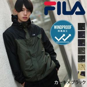 マウンテンパーカー メンズ ジャケット ブルゾン アウター マンパー 防風 ワンポイント ロゴ刺繍 FILA ファッション (fh7630) zip