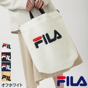 トートバッグ メンズ バッグ 鞄 肩掛け トート 2way ボア もこもこ ふわふわ ロゴ FILA フィラ ファッション (fm2223)|zip