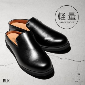 スリッポン メンズ シューズ サボシューズ PUレザー ブラック フォーマル レザーシューズ 靴 無地 ファッション (fo1902)|zip