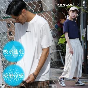Tシャツ メンズ KANGOL ブランド カットソー シンプル 半袖 クルーネック コットン 刺繍 ロゴ 袖ワッペン カンゴール ファッション (kgsa-zi1908) D|zip