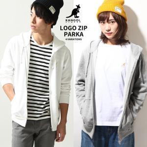 ジップアップパーカー メンズ パーカー ジップアップ ロゴ 刺繍 ワンポイント 無地 KANGOL REWARD ファッション (kr18fw0038)|zip