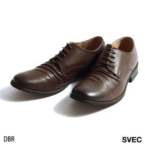 シューズ メンズ レザーシューズ ドレスシューズ 靴  ファッション 新作シューズ (spt70-2)|zip
