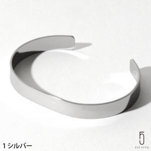 バングル メンズ アクセサリー 小物 ブレスレッド 腕輪 無地 ユニセックス ファッション (st-0197)