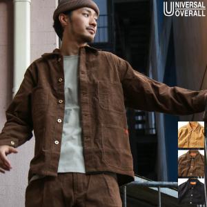 カバーオール メンズ ジャケット ブルゾン コーデュロイ 長袖 コーデュロイジャケット 無地 ユニセックス UNIVERSAL OVERALL ファッション (u9334225-a) zip