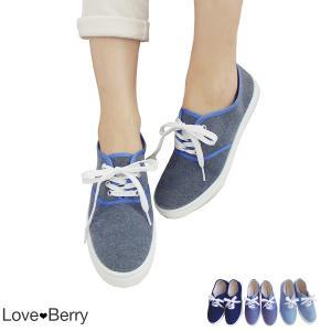 靴 レディース 3色 ライトブルー ネイビー ブルー 大人かわいい カジュアル 紐付き 春トレンド 春先行