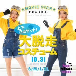 ハロウィン コスプレ ミニオン Halloween 仮装 キ...