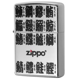 Zippo ジッポ ジッポーライター 寿司ネタ Sushineta #200 Silver SN-1|zippo-flamingo