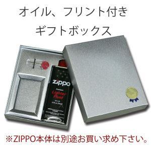 ライター本体別売り オイル、フリント付き Zippo ジッポー ギフトボックス シルバー|zippo-flamingo