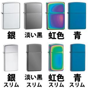 Zippo 8種類から選べる ジッポ ライター ギフトセット オイル/フリント/消耗品付き|zippo-flamingo|02