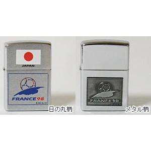 「FIFAワールドカップ」1998年フランス大会日の丸柄ジッポー ZIPPOライター ジッポライター zippoworld
