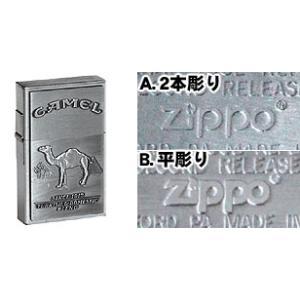 「キャメル」レプリカ A.2本彫りジッポー ZIPPOライター ジッポライター zippoworld