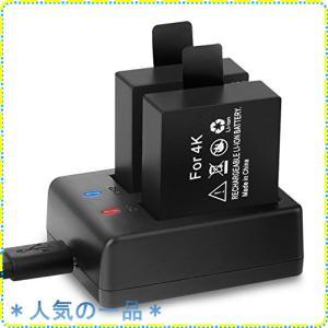 Crosstour アクションカメラ 充電器 充電式 CT7000 CT8500 CT9000 CT...