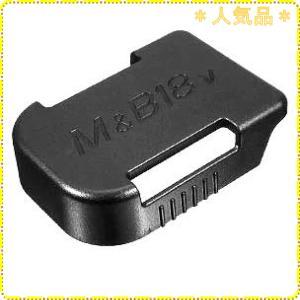 マキタ Makita 18v 14.4V用 バッテリーホルダー スタンドホルダースロット 収納 保護...