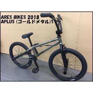 2018モデル ARES BIKES - APLUS-1 18.5