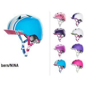 BERN / NINA バーン キッズヘルメット ニーナ 送料無料|zitensyadepo