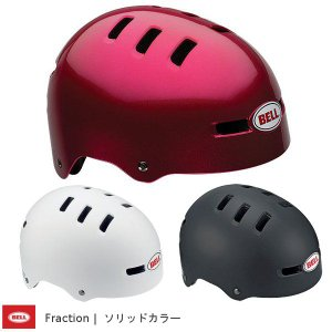 BELL Fraction ベル フラクション ソリッドカラー キッズヘルメット|zitensyadepo