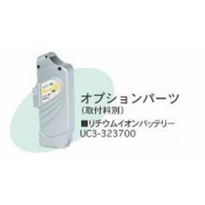 マルイシ(丸石 MARUISHI) ふらっか〜ずコモアシスト(FRCA-263NまたはH)用  スペアバッテリー NKY360B02(NKY180B02の後継モデル) zitensyadepo
