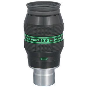 デロス 17.3mm|zizco-onlineshop
