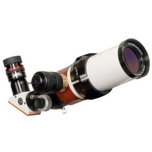 LS60THa/PT/B1200 Hα太陽望遠鏡|zizco-onlineshop