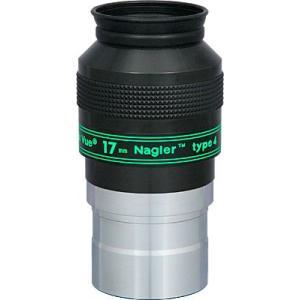 ナグラー・タイプ4 17mm|zizco-onlineshop