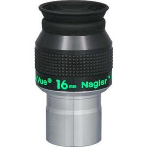 ナグラータイプ5 16mm|zizco-onlineshop