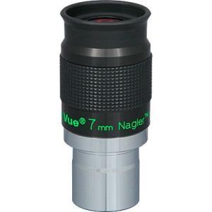 ナグラータイプ6 7mm|zizco-onlineshop