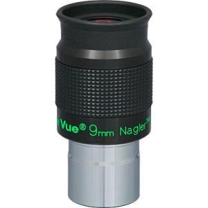 ナグラータイプ6 9mm|zizco-onlineshop