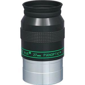 パンオプティック27mm|zizco-onlineshop