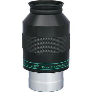 パンオプティック35mm|zizco-onlineshop