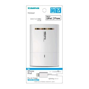 ◆ 単3形アルカリ乾電池を4本使用して手軽にiPhone・iPodを充電できる充電器です。 ◆ 乾電...