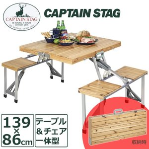 テーブル 折りたたみ アウトドア キャプテンスタッグ NEW...