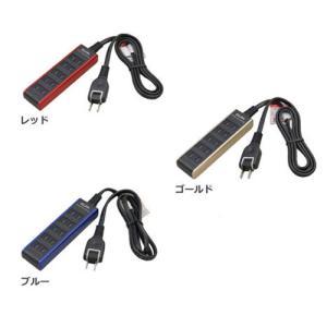 延長コード おしゃれ 2m 電源タップ 5個口 コンパクトタップ  ◆ オシャレなヴィンテージカラー...