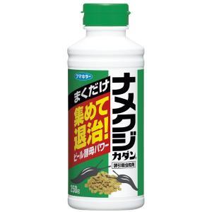 フマキラー ナメクジカダン 誘引殺虫粒剤 250g