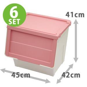 収納ボックス ふた付き 前開き (6個セット) プロフィックス カバコL 収納ケース 天馬...