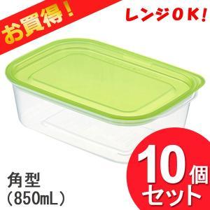 タッパー 電子レンジ対応 イノマタ化学 ◆ 電子レンジ対応の食品保存容器です。 ◆ フタをしたままレ...