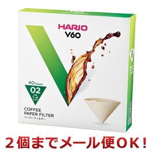 ハリオ V60 ペーパーフィルター VCF-02-40M コーヒーフィルター 円すい (2個までメー...