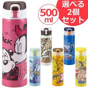 マグボトル おしゃれ キャラクター ミッキーマウス ステンレス  ◆ かわいいディズニーキャラクター...