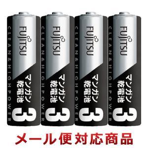 ◆ 単三マンガン電池です。 ◆ マンガン乾電池は休み休み使うと、電圧が回復するという特徴があります。...