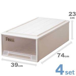 4個セット 収納ケース プラスチック Fits フィッツケース ロング ( 衣装ケース 押し入れ収納 天馬 キャスター取付可 引き出し Fit's )
