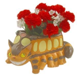 【母の日ジブリギフト】となりのトトロ ネコバスが走るカーネーションセット|znet
