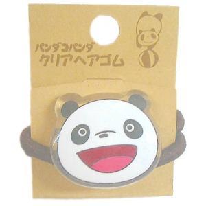 パンダコパンダ クリアヘアゴム パンちゃん|znet