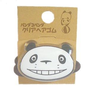 パンダコパンダ クリアヘアゴム パパンダ|znet